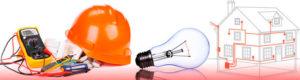 Вызов электрика на дом в Сальске